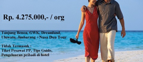 Bali Honeymoon HM2-3D2N